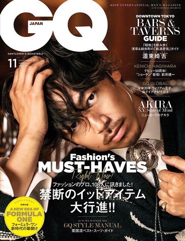 no.327_GQ_2017_November
