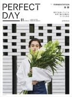 no.332PERFECT DAY_2017_no01