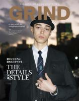 339_GRIND_2018Jan