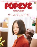 340_popeye_2018Jan
