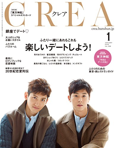 342_CREA_2018Jan