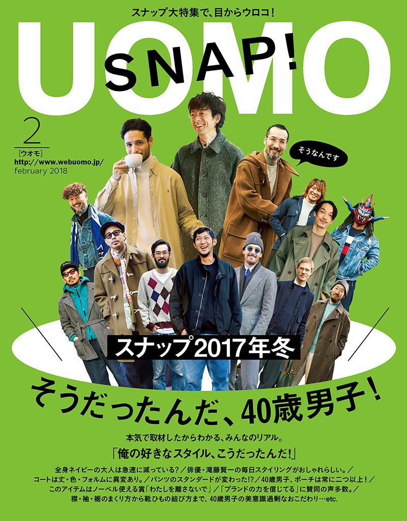 350_UOMO_2018February