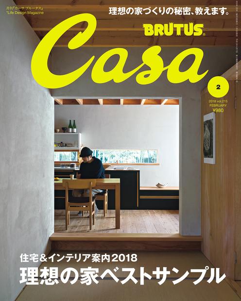 351_CasaBRUTUS_2018February