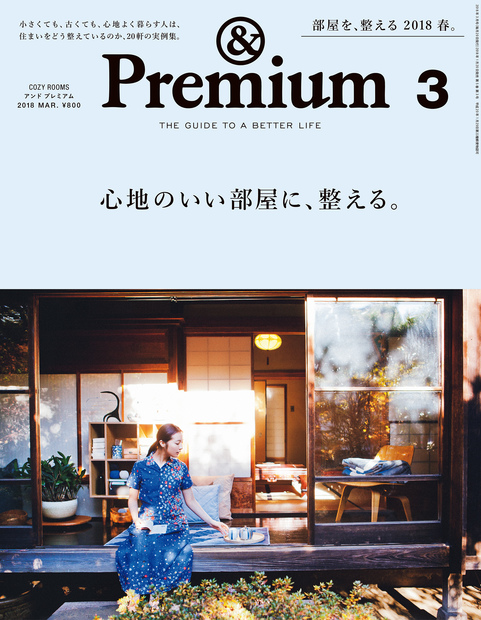 355_andPremium_2018March