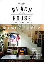 359_BEACH HOUSE_2018MARCHrelease