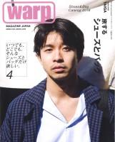 363_warpmagazine_2018April