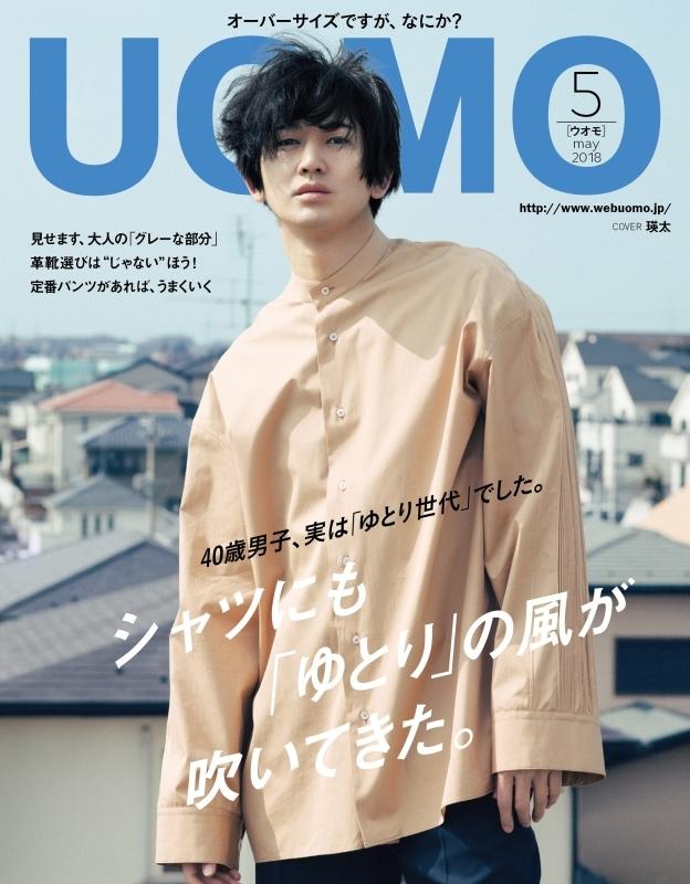 369_UOMO_2018May