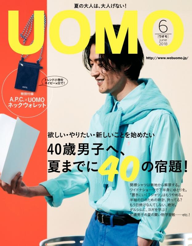 375_UOMO_2018June
