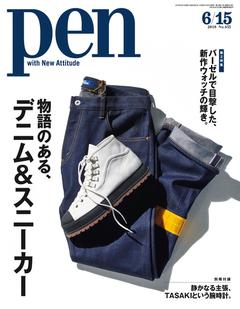 381_Pen_2018June_0615
