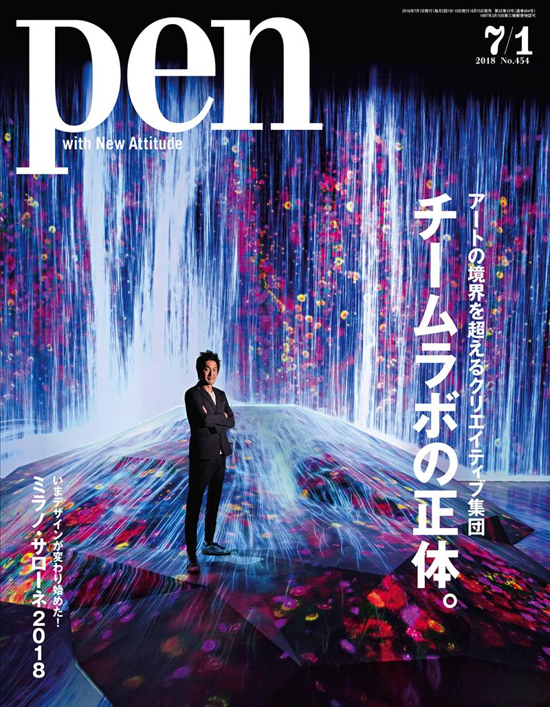 384_Pen_2018July0701