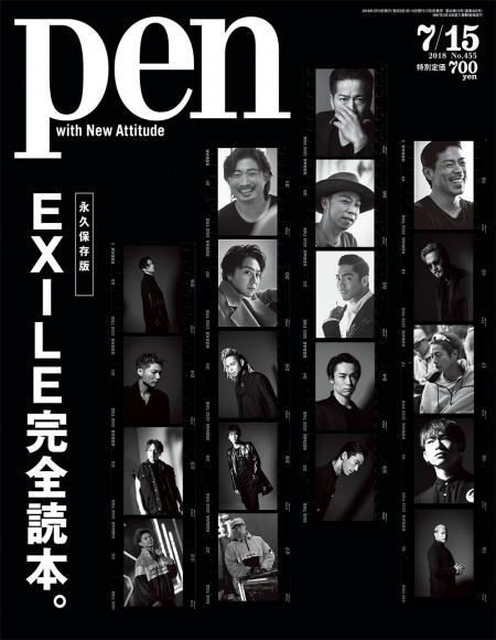 390_Pen_2018_0715