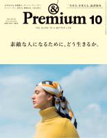 401_&Premium_2018Oct