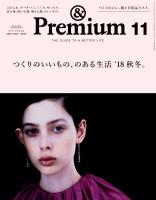 408_&Premium_2018Nov