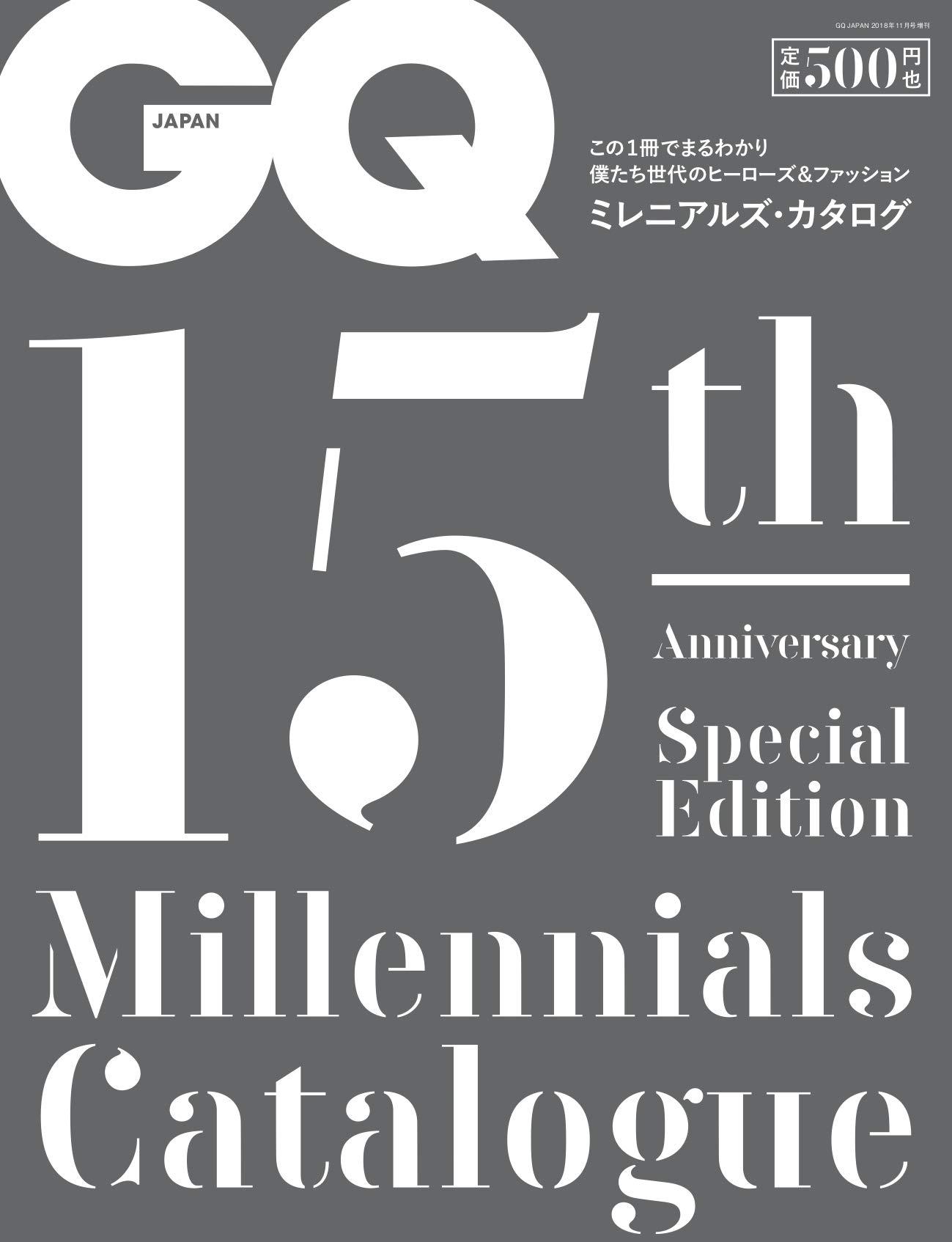 417_GQ millennials Catalogue_2018Oct