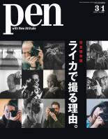 443_Pen_2019315