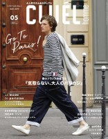 446_CLUEL homme_2019May
