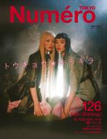 452_Numero TOKYO_2019May