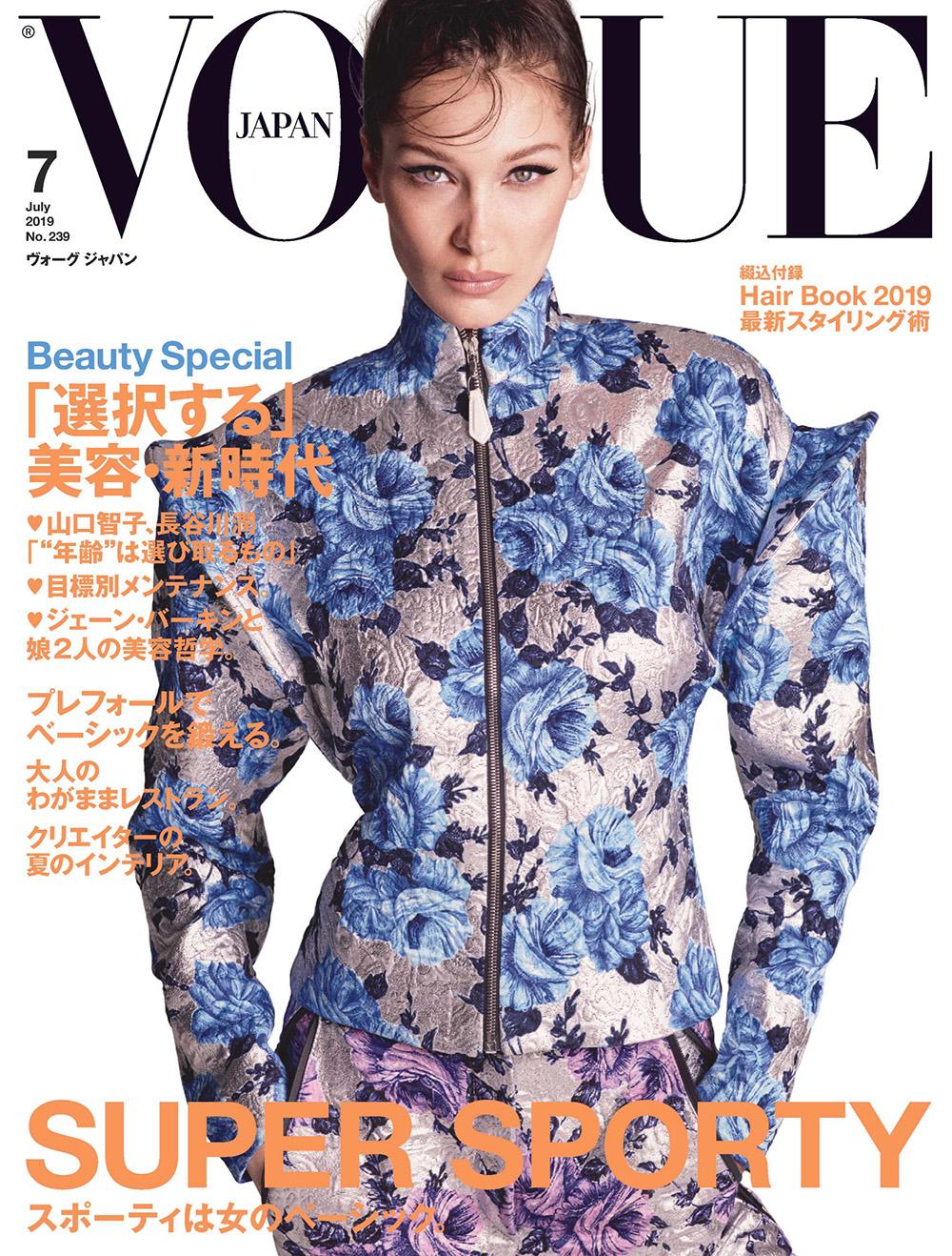 471_VOGUE JAPAN_2019Jul