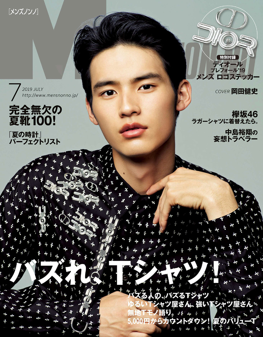 474_MEN'S NON NO_2019Jul