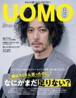 482_UOMO_2019Aug