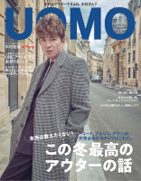 504_UOMO_2019Nov