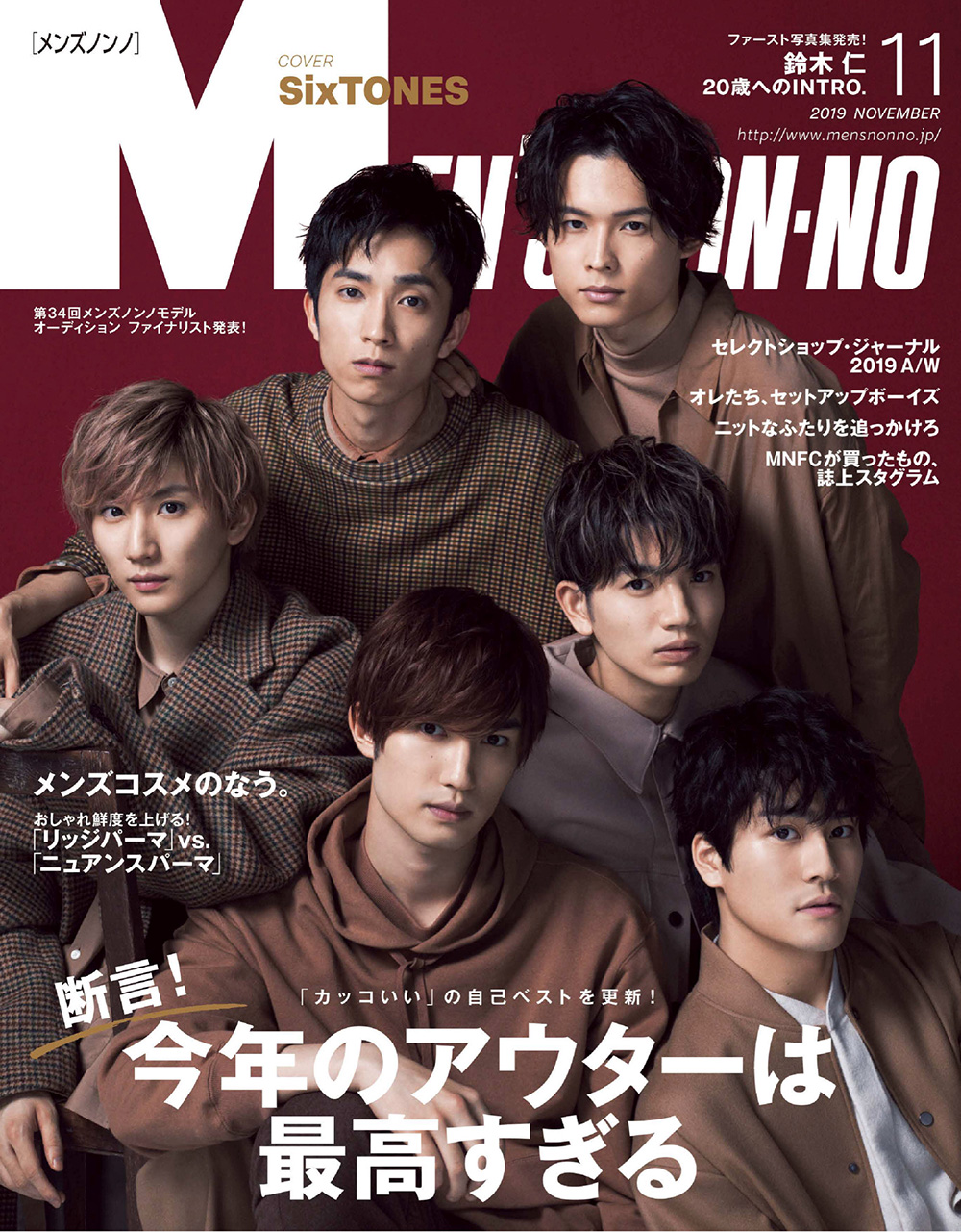 507_MEN'S NON-NO_2019Nov