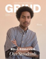 509_GRIND_2019Nov