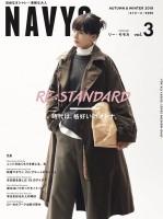 511_NAVYS_vol.3 表紙