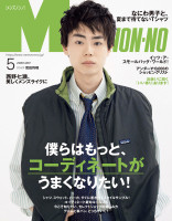 549_Men's NON-NO_2020May